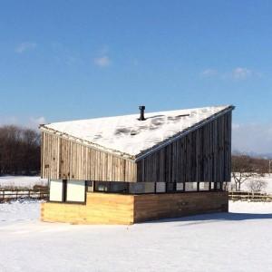 """""""Horizon House"""" Harvard GSD LIXIL. 1er. Lugar Concurso Internacional de Arquitectura Universitaria."""